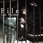 Pile Lost Paradise (B) [CD+Pile BIGトートバッグ]<初回限定盤> 12cmCD Single 特典あり