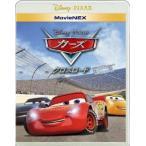 カーズ/クロスロード MovieNEX [2Blu-ray Disc+DVD] Blu-ray Disc