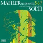 ゲオルグ ショルティ マーラー 交響曲第5番 6番 悲劇的 第7番 夜の歌 タワーレコード限定 SACD Hybrid