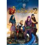 ディセンダント2  DVD