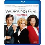 ワーキング ガール Blu-ray Disc FXXJC-1709