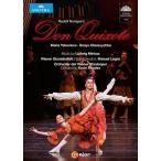 ウィーン国立バレエ団 Nureyev's Don Quixote from the Wiener Staatsoper DVD