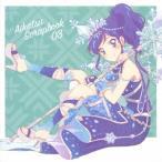 STAR☆ANIS スマホアプリ『アイカツ!フォト on ステージ!!』スプリットシングル AIKATSU SCRAPBOOK 03 12cmCD Single