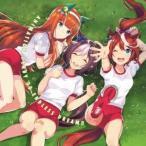 和氣あず未 ゲーム『ウマ娘 プリティーダービー』 ENDLESS DREAM!!<通常盤> 12cmCD Single