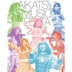 STAR☆ANIS アイカツ!ミュージックフェスタ2017 アイカツスターズ!版 Blu-ray Disc