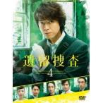 上川隆也 遺留捜査4 DVD-BOX DVD