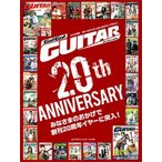 Go! Go! GUITAR 20th ANNIVERSARY Mook