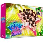 AKB48 チーム8 AKB48・Team8のブンブン!エイト大放送 Blu-ray BOX Blu-ray Disc