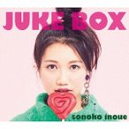 井上苑子 JUKE BOX [CD+DVD]<初回限定盤> CD
