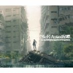 NieR:Automata Arranged & Unreleased Tracks CD
