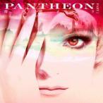 摩天楼オペラ PANTHEON PART 2<通常盤> CD 特典あり