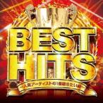 Yahoo!タワーレコード PayPayモール店Various Artists BEST HITS 〜人気アーティストの1番聴きたい曲〜 CD