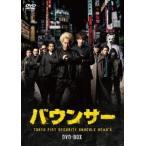 バウンサー DVD-BOX DVD