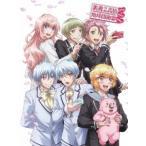 美男高校地球防衛部LOVE!LOVE!LOVE! DVD