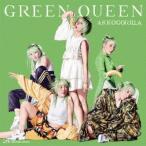 あっこゴリラ GREEN QUEEN CD