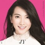 JY Secret Crush 〜恋やめられない〜/MY ID<通常盤> 12cmCD Single