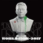������� Takkyu Ishino Works 1986��2017(Excerpt)���̾��ס� CD