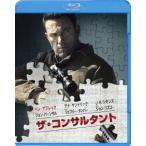 ザ・コンサルタント Blu-ray Disc