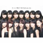 �⡼�˥�̼��'17 15 Thank you, too ��CD+Blu-ray Disc�ϡ������������ס� CD ��ŵ����