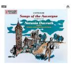 ネタニア・ダヴラツ カントルーブ:オーベルニュの歌 [XRCD] CD