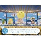 �椺 LIVE FILMS �椺����� DVD