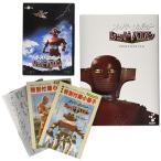 スーパーロボットレッドバロンコンプリートDVD-BOX  DVD