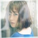 大原櫻子 さよなら<通常盤> 12cmCD Single