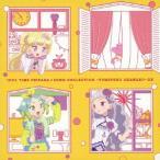 �����ɥ륿����ץ�ѥ�������쥯����� �����ڥ��������!��DX ��CD+DVD�� CD