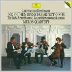 String Quartet Op.18  Melos Q