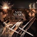 ヴィリー・ボスコフスキー New Years Celebration LP