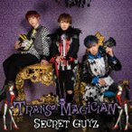 SECRET GUYZ TRANS MAGICIAN (SMILE盤) 12cmCD Single