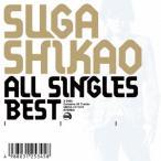 スガ シカオ ALL SINGLES BEST CD