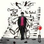 さかいゆう Coming Up Roses CD