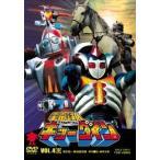 宇宙鉄人キョーダイン VOL.4 DVD