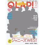 QLAP! 2017年11月号 Magazine