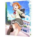 ラブライブ  サンシャイン   2nd Season Blu-ray 1  特装限定版