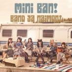 バンドじゃないもん! ミニバン! [CD+Blu-ray Disc]<初回盤> CD