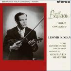 レオニード・コーガン ベートーヴェン, チャイコフスキー, メンデルスゾーン: ヴァイオリン協奏曲; モーツァルト: ヴァ SACD Hybrid