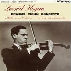 レオニード・コーガン ブラームス: ヴァイオリン協奏曲; ラロ: スペイン交響曲, 他 <特別収録>ヴァイオリン・デュオ< SACD Hybrid