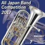 ┴┤╞№╦▄┐с┴╒│┌е│еєепб╝еы2017 Vol.7 ╣т┼∙│╪╣╗╩╘II CD ╞├┼╡двдъ