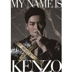 KENZO (ダンサー) MY NAME IS KENZO DVD