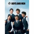BOYS AND MEN 友ありて・・ (誠盤) [CD+クリアファイル・ジャケット]<初回限定盤> CD 特典あり