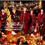 A.B.C-Z ���Ť�Ķ���ơ�Christmas Night/˺ǯ��!BOU!NEN!KAI! (����٥���) ��CD+DVD�ϡ�������ס� 12cmCD Single ��ŵ����