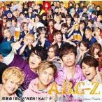 A.B.C-Z 忘年会!BOU!NEN!KAI!/終電を超えて〜Christmas Night (BU ! REI ! KOU !盤) [CD+DVD]<初回限定盤> 12cmCD Single 特典あり