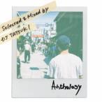 ZORN Anthology CD