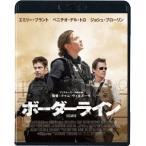 ボーダーライン スペシャル プライス  Blu-ray