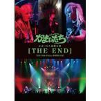 かまいたち (ヴィジュアル) かまいたち最終公演「THE END」 DVD