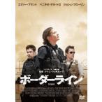 ボーダーライン スペシャル プライス  DVD