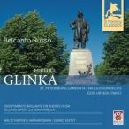 サウリュス・ソンデツキス グリンカ: ワルツ・ファンタジー、カマリンスカヤ CD