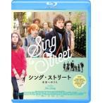 シング ストリート 未来へのうた  Blu-ray